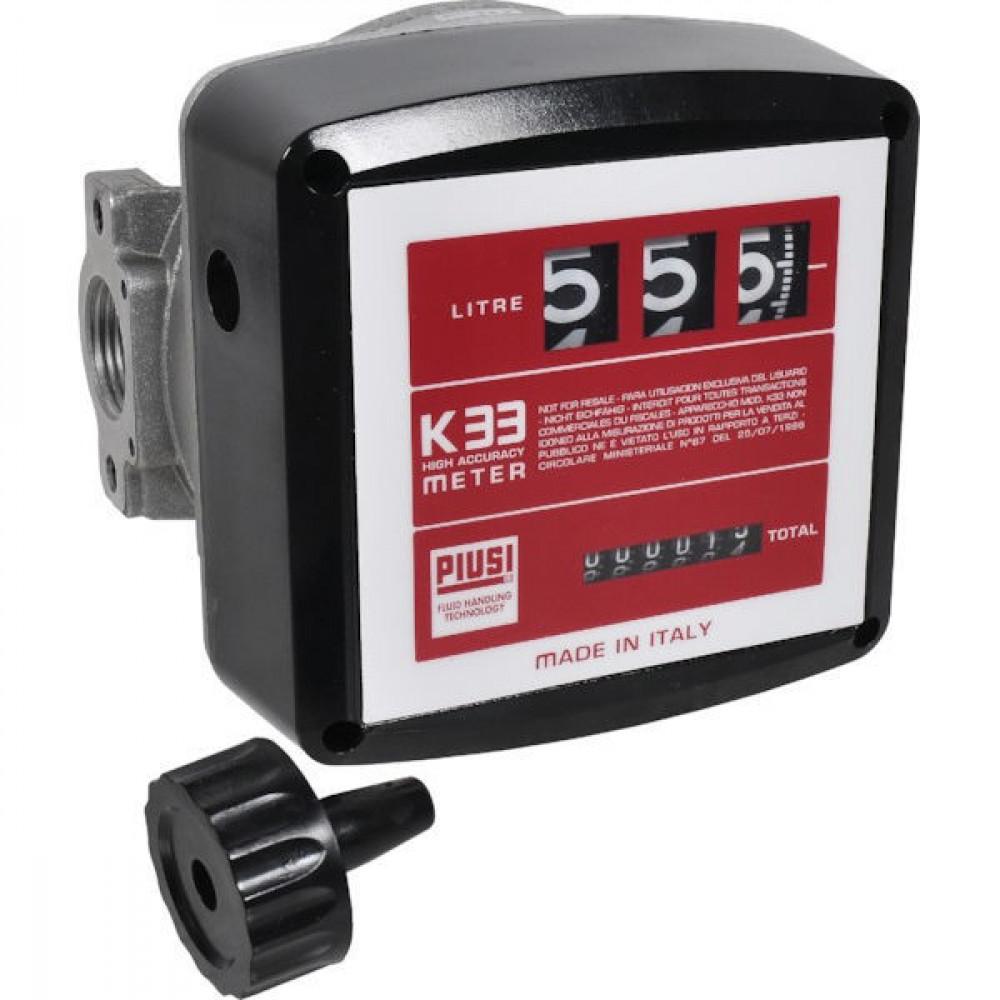 Cemo Literteller K33 met filter - 10662CEMO | 1 Inch | 50 l/min