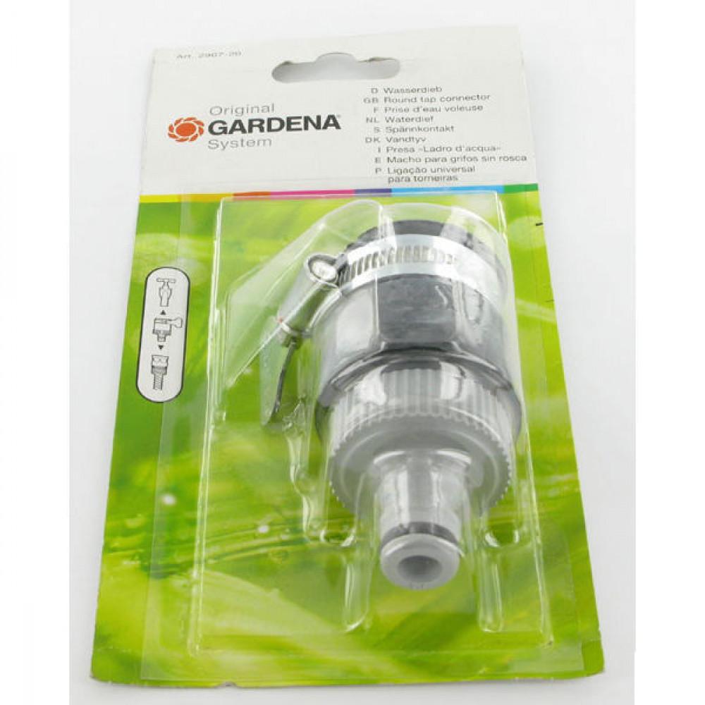 Gardena Inst.nippel waterdief 15-20 mm - GA2907