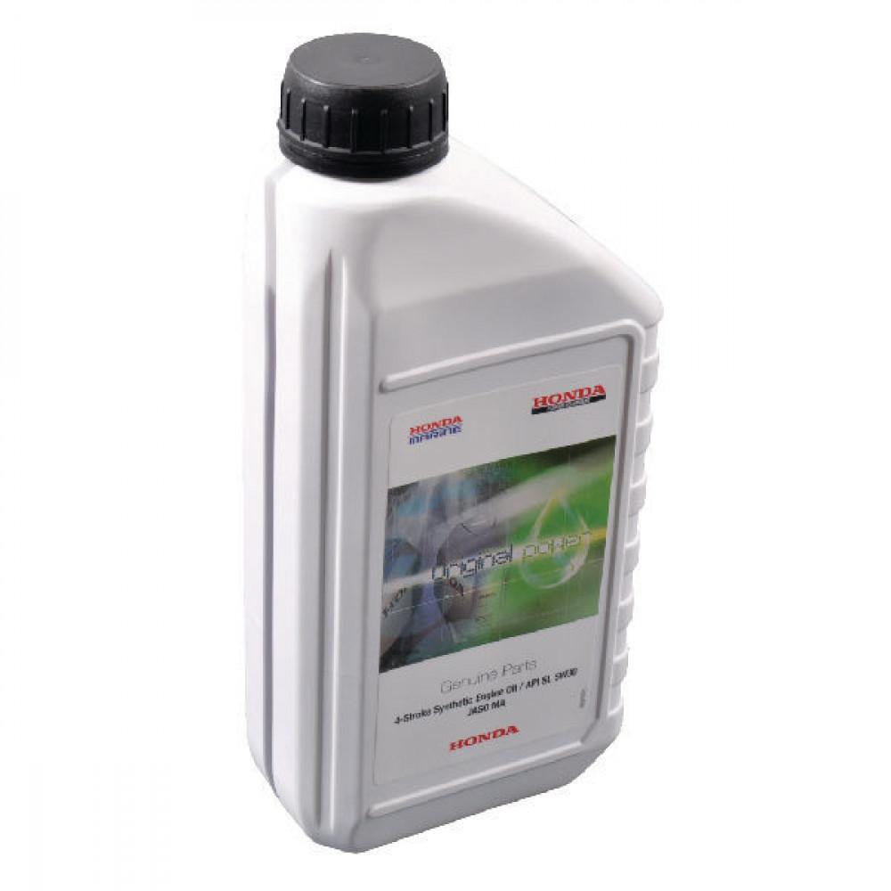 Tidssvarende Honda Olie 5W30 100% Synth. 1L - 08221777100HE   08221-777-100HE IP-57