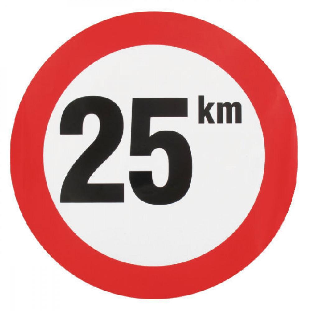 25 km