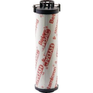 Filter - 0005852700N | Hydrauliekolietank