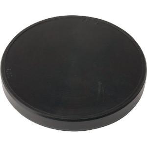 Claas Afsluitdeksel - 0009212300 | 72x9mm, Uitgang | Sn.