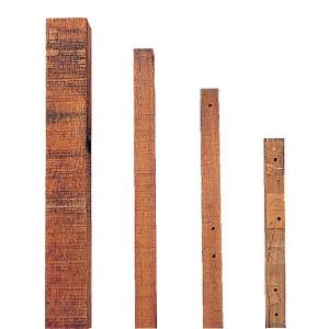 Gallagher Insultimber tussenpaal 1,26 m - 007733GAL | 10 jaar garantie | 126 cm | 38x26 mm