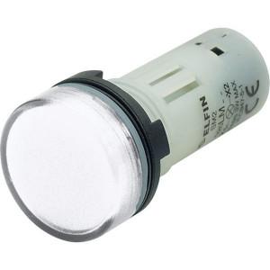New-Elfin Signaallamp wit - 020LMB | Complete lamphouder | Eenvoudige montage | UL, CSA, RINA, IMQ | 3W max W