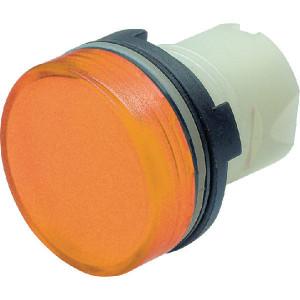 New-Elfin Signaallamplens - 020ULA | Complete lamphouder | Eenvoudige montage | UL, CSA, RINA, IMQ | Oranje | 2W max. W