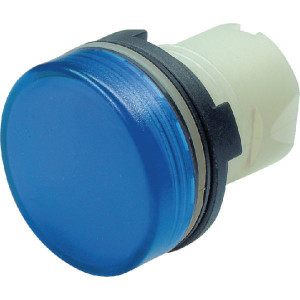 New-Elfin Signaallamplens - 020ULBL | Complete lamphouder | Eenvoudige montage | UL, CSA, RINA, IMQ | 2W max. W