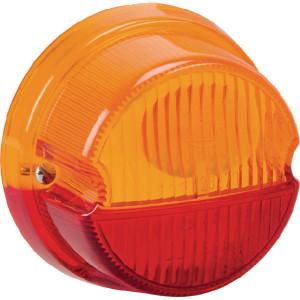 Hella Lampglas - 9EL088525001 | Less number plate light | K 23270