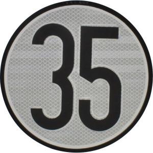 Aanduidingsbord km/h 35 - BL35ES | Metalen uitvoering | Homologatie code Spanje | Ø 200 mm