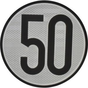 Aanduidingsbord km/h 50 - BL50ES | Metalen uitvoering | Homologatie code Spanje | Ø 200 mm