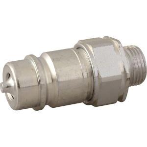 Snelkoppelingen male pijpopname SKP-M | NBR / PTFE | Wit gepassiveerd | Faster CPV | 250 bar