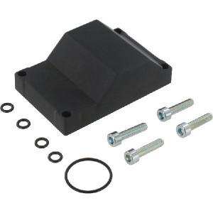Danfoss Einddeksel PVMD - PVG120155G4061 | 155G4061