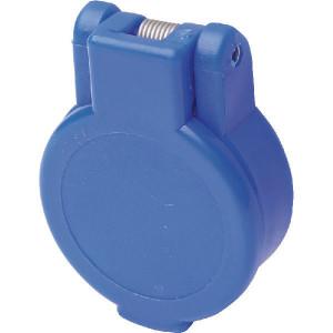 "Voswinkel Stofklep blauw 1/2"" - SKV9F122 | SZ106BL001A2"