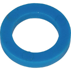 Vogel & Noot Nozzle blauw 13 Holder - SY025142