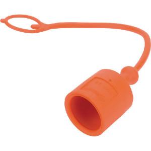 Faster Stofkap oranje voor Male 2FFN- - TMF38 | Oranje | 30,0 mm