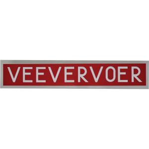 Bord Veevervoer - WB2100L | Aluminium | 679 x 105 mm