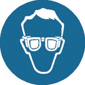 Brady Sticker gebod 100mm oogbesch. - WB250100 | Sticker | 100 mm